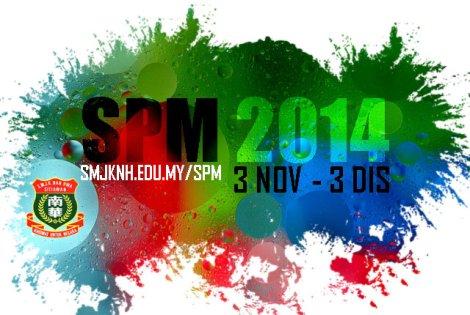 2014-SPM-Main-Title