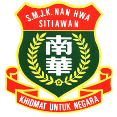 Nan-Hwa-Logo-c