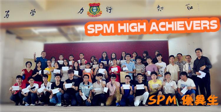 spm high